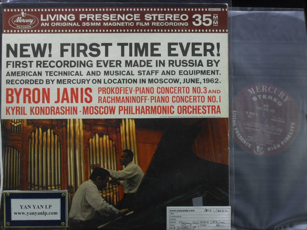 Byron Janis Prokofiev Rachmaninoff Kyril Kondrashin Moscow Philharmonic Orchestra New First Time Eve